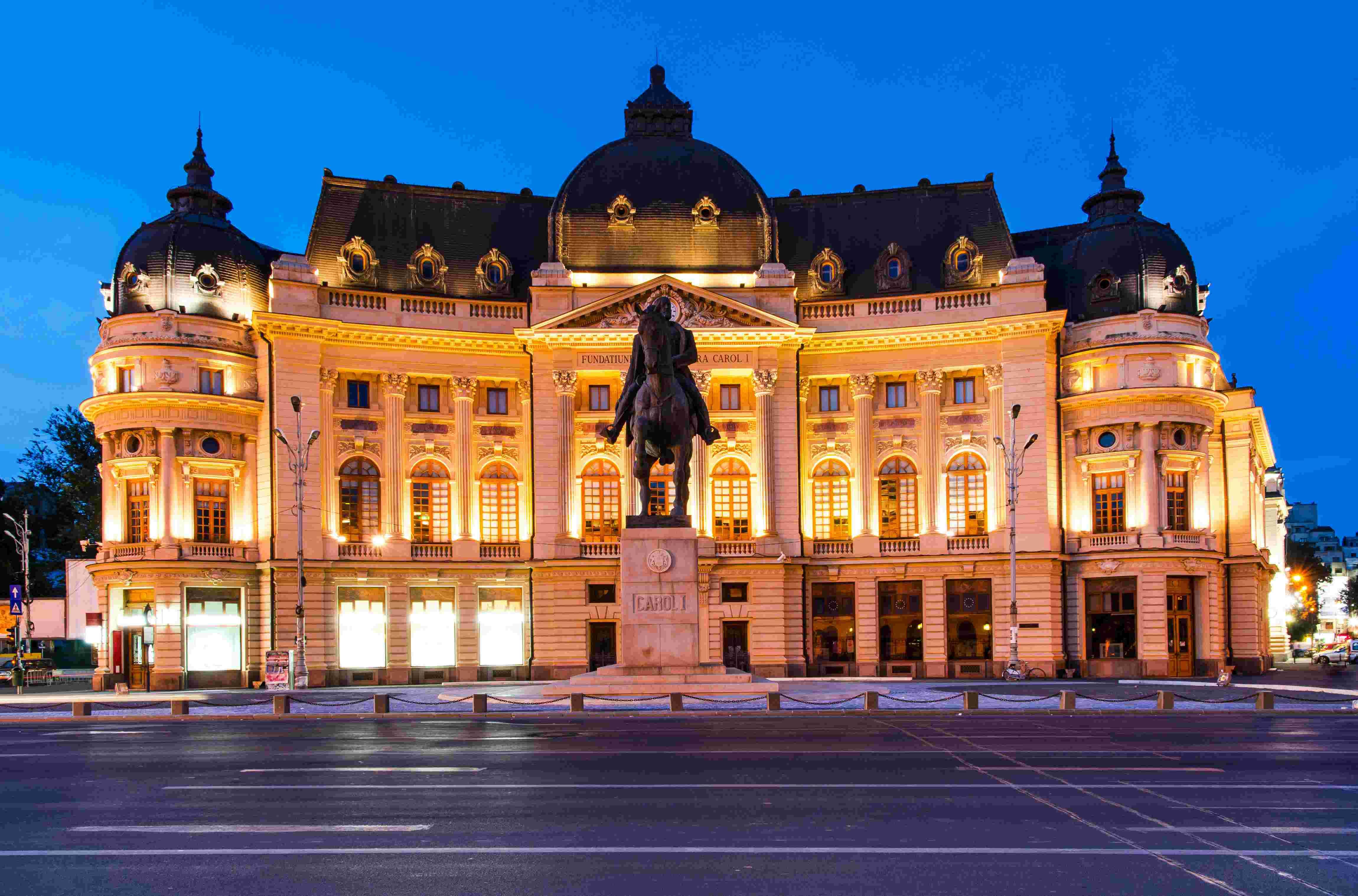 Достопримечательности Бухареста, Румыния – отзыв о посещении