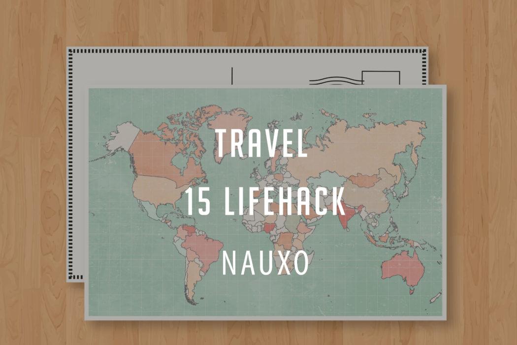 15lifehack-travel