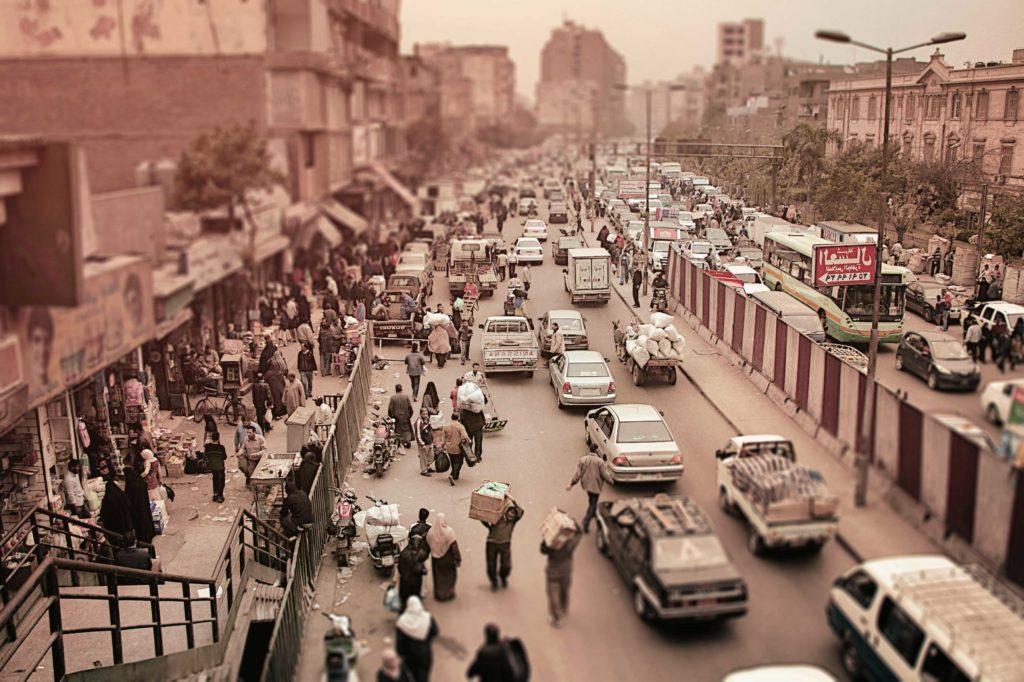 Каир город в Египте