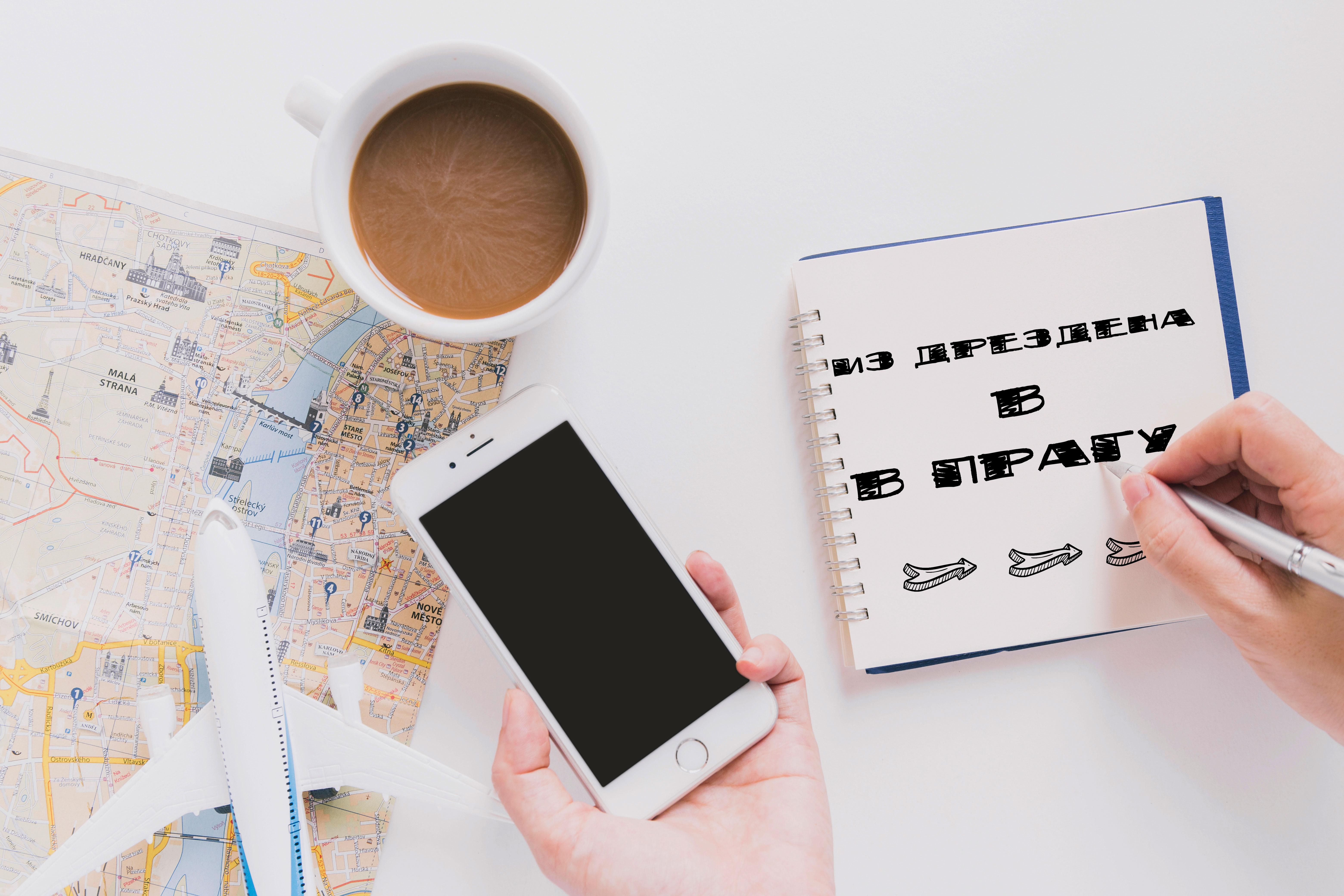 Путеводитель самостоятельного путешественника: как добраться из Дрездена в Прагу
