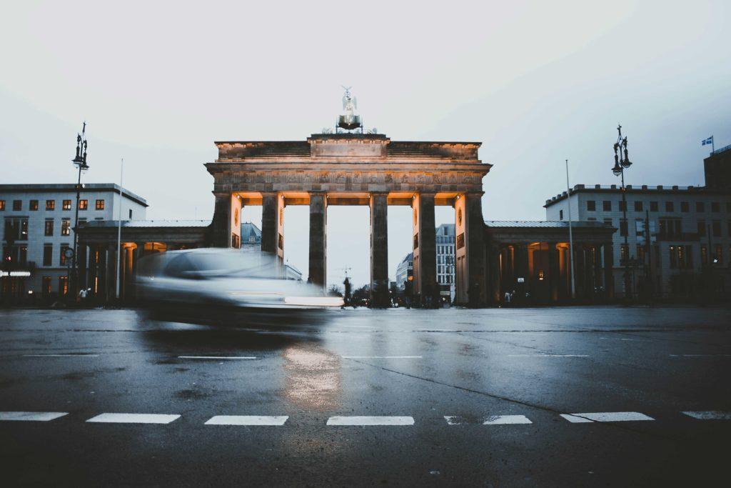 Арка в Берлине