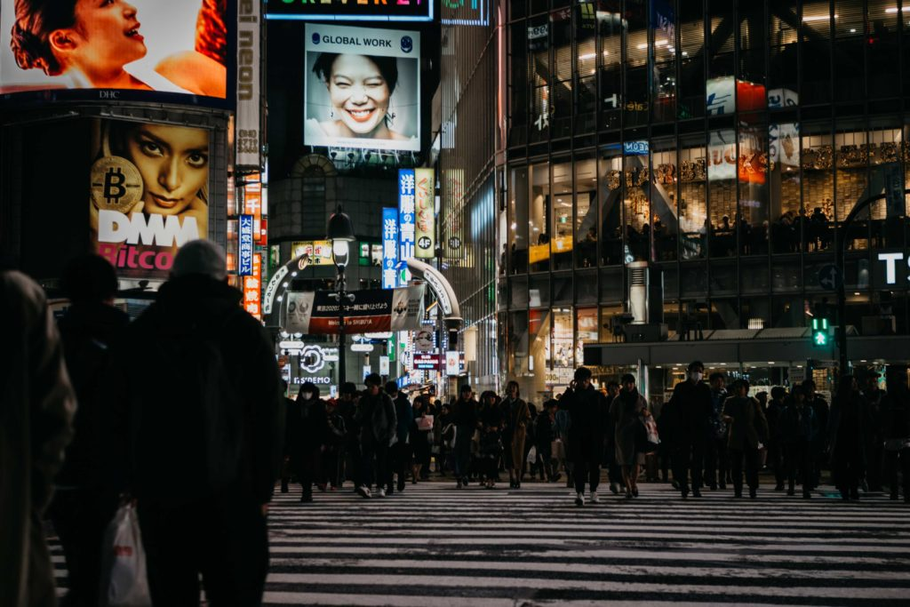 Культура в Токио