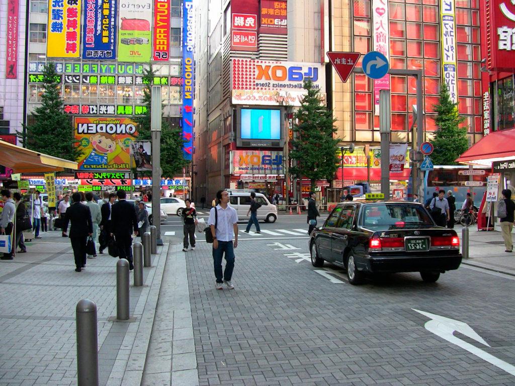 Экономический прогноз Токио