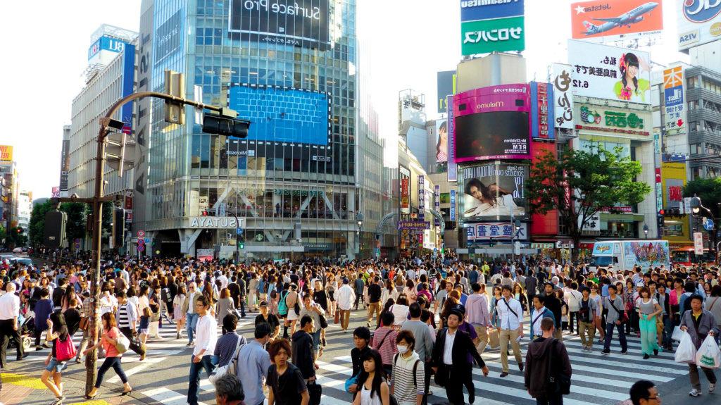 Токио город Японии