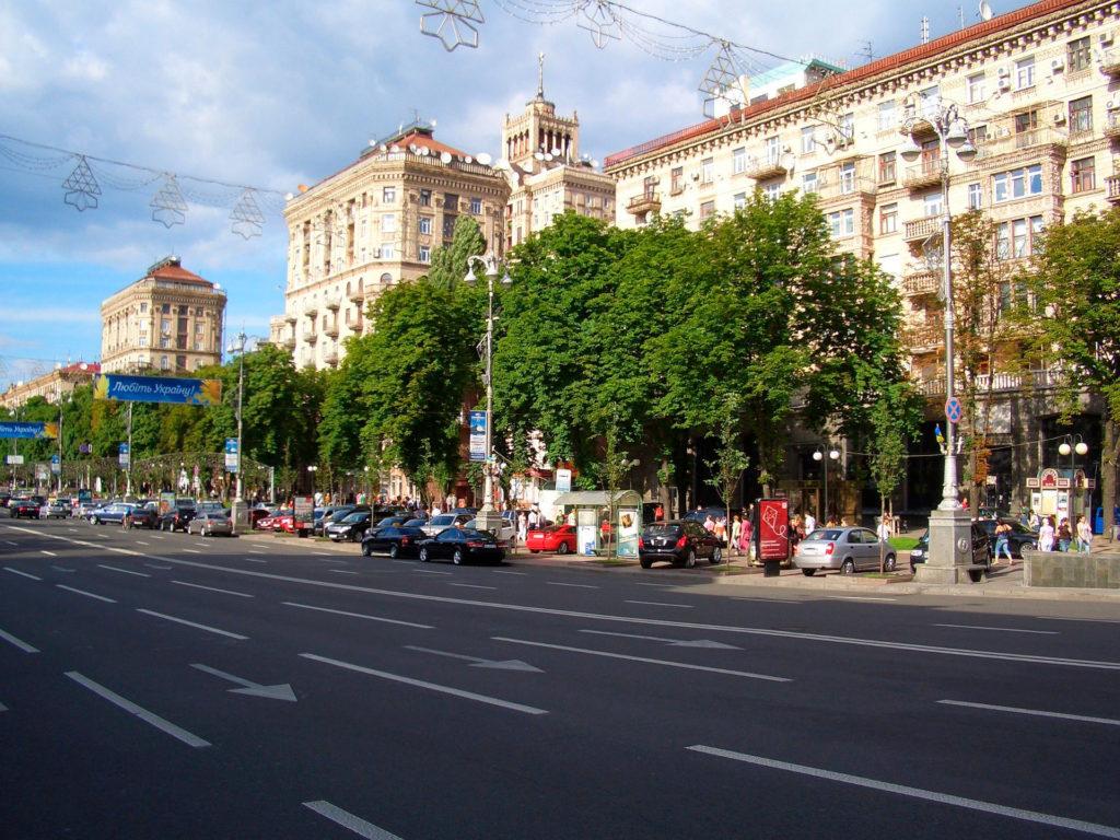 Экономика Киева Украина