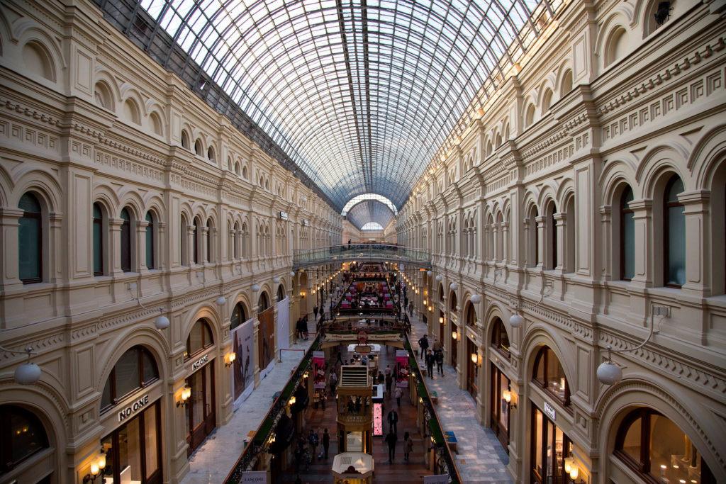 Минимальная зарплата в России