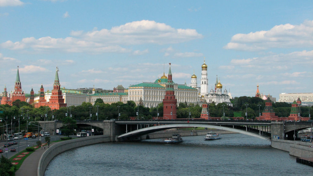 Средняя зарплата в России, Москве