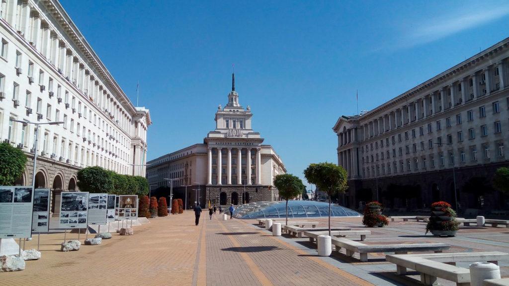 Минимальнаязарплата в БолгарииСофия