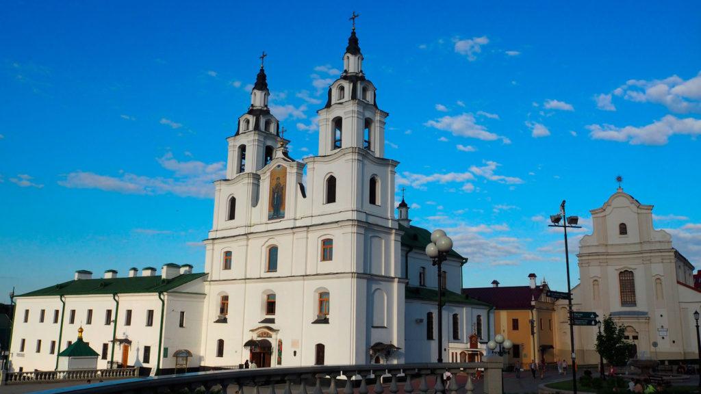Минимальная зарплата в Минске