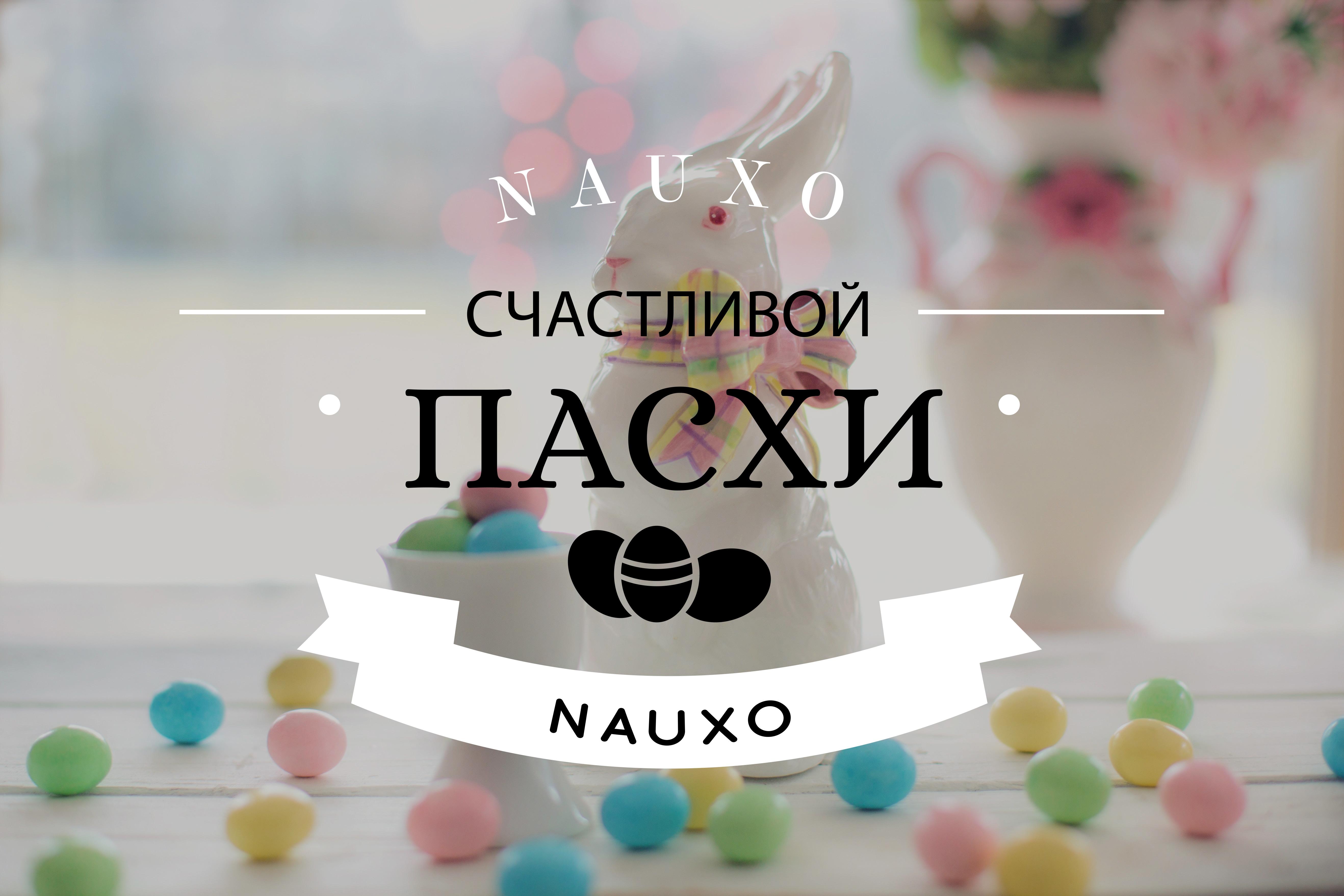 pasxa2018-kak-prazdnuet-v-raznix-stranax