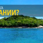Средняя и минимальная зарплата в Албании