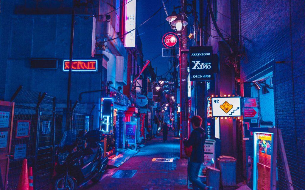 Бюджетное размещение в Токио