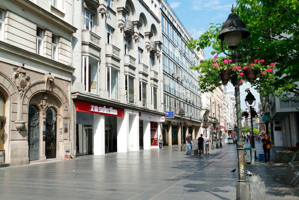 Белград