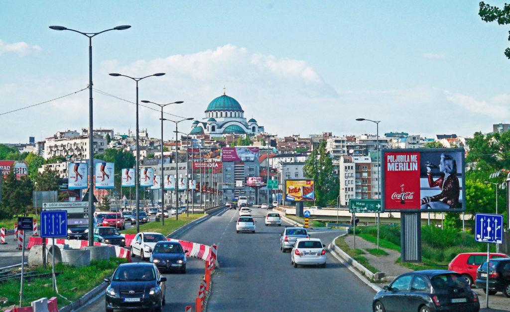 Минимальная зарплата в Сербии
