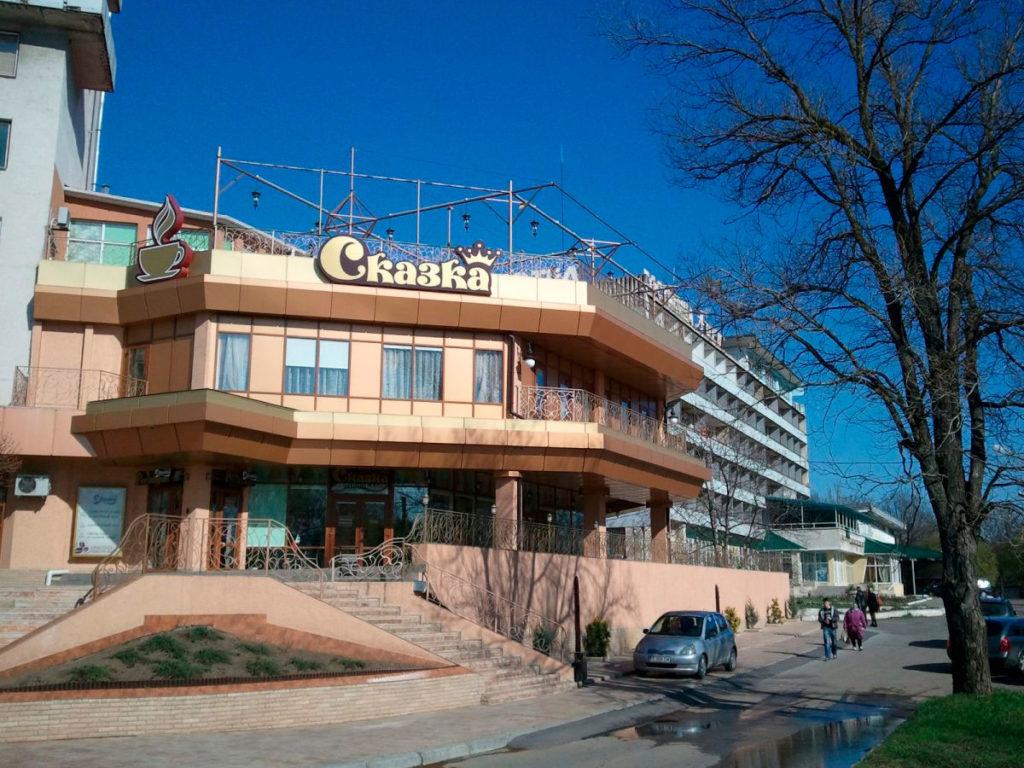 Обед в Тирасполе, Приднестровье