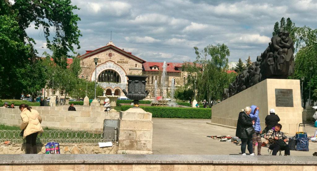 Другие варианты работы в Молдове