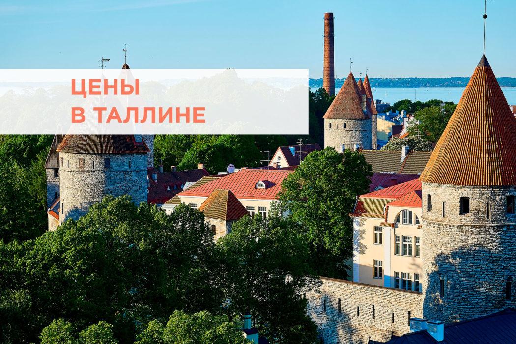 Аренда жилья в турции цены ак россия москва дубай