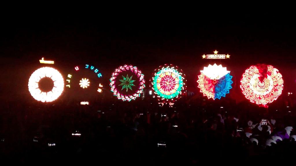 Фестиваль гигантских фонарей, Филиппины