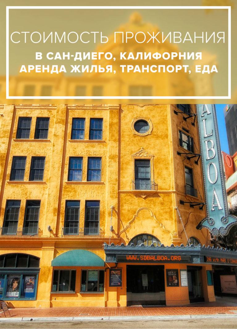 Черногория недвижимость цены стоимость жизни продажа кондоминиумов в паттайе