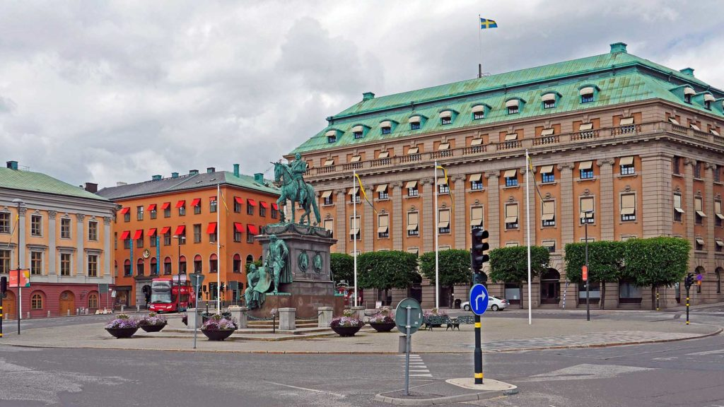 Музей в Стокгольме